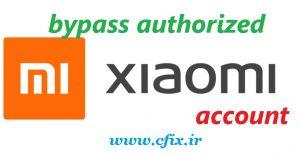 xiaomi authorized account اتورایز شیائومی